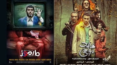 سینما در هفته چهارم بهمن - مارموز و قانون مورفی