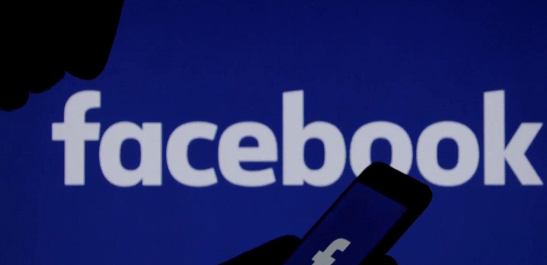 استراق سمع فیسبوک