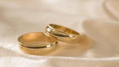 وام ازدواج سال آینده 50 میلیونی شد
